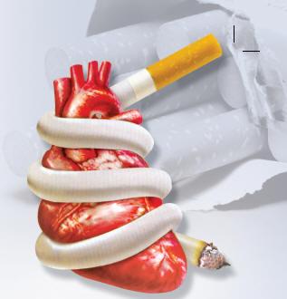 التدخين واضرار التدخين