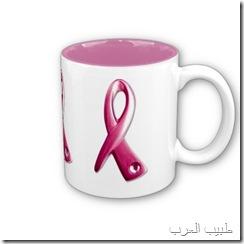السلطة المقاومة للسرطان