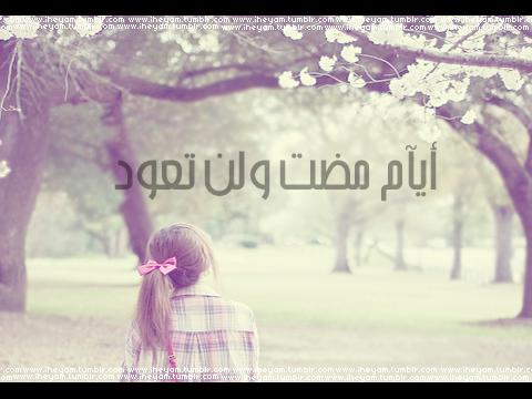 Photo of الحنين للذكريات إحدي سبل التخلص من الضغط النفسي