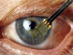 استعادة البصر لمرضي التهاب الشبكية الصبغي
