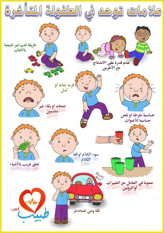 558298_348785118541259_860603117_n copy