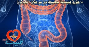 otic-colon-study_strict_xxl