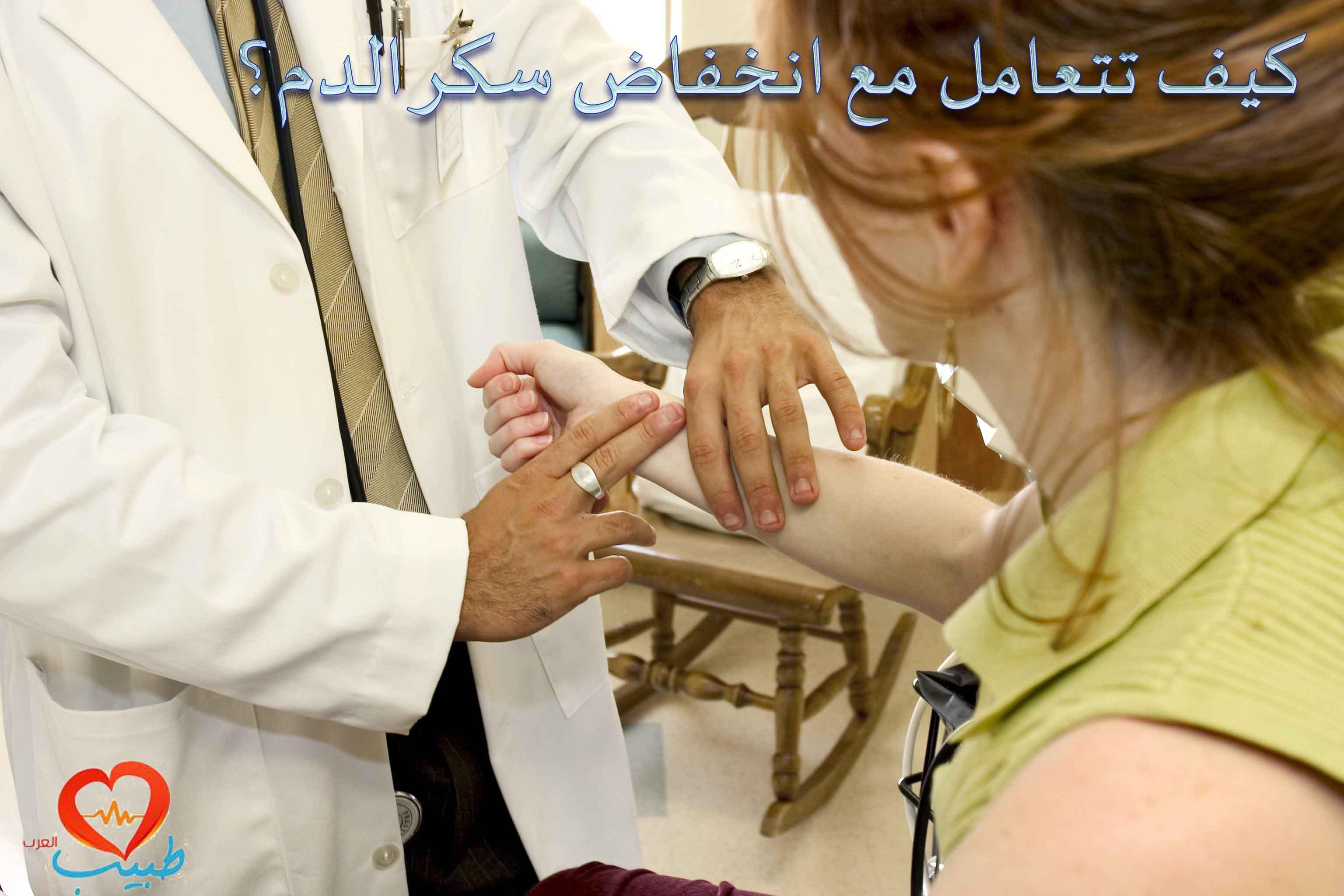 Photo of انخفاض سكر الدم
