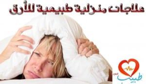 Insomnia-Remedies