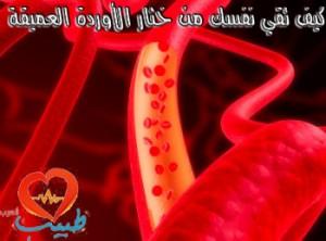 bloodtravel1