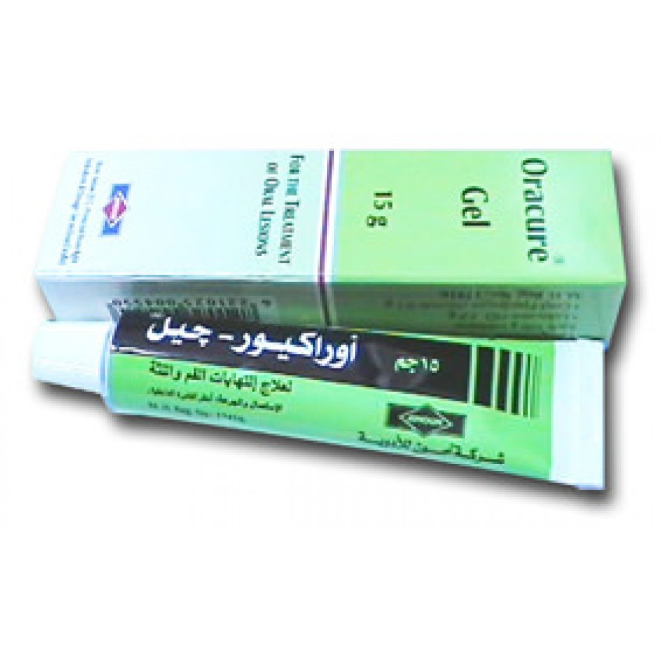 Photo of أوراكيور جيل Oracure Gel