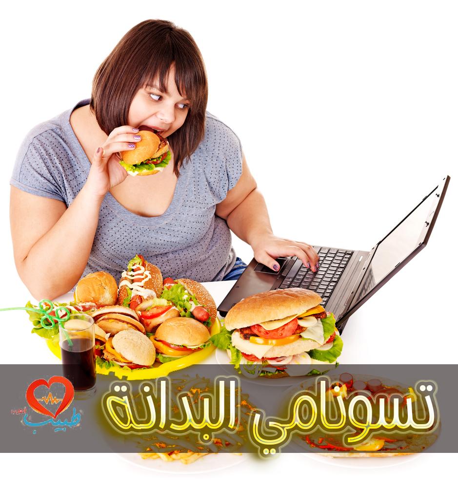 Photo of تسونامي البدانة