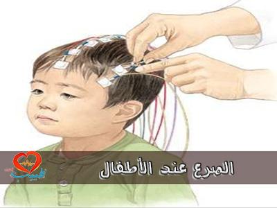 Photo of الصرع عند الأطفال