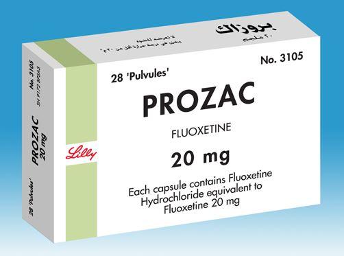 بروزاك 20 ملغ (prozac 20 mg)
