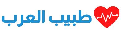 طبيب العرب