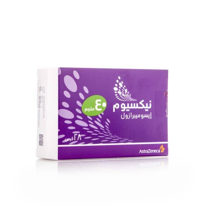 دواء Nexium 40 نيكسيوم لعلاج الحموضة والتقرحات والارتجاع المعدي المريئي - طبيب العرب