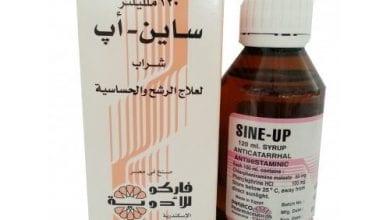دواء ساين أب