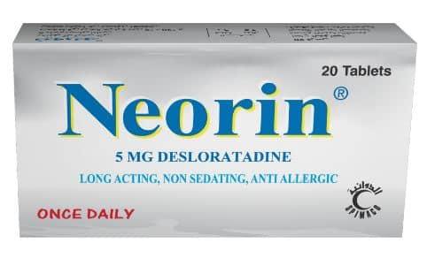 حبوب نيورين تستخدم لعلاج الحساسية والارتكاريا neorin tablet -طبيب العرب