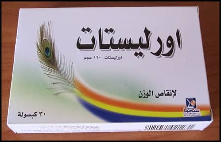 ما أضرار أورليستات على الكبد؟ وما دواعي وموانع استخدامه وآثاره الجانبية؟ طبيب العرب